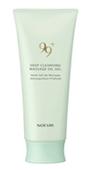 NOEVIR- 99+ Deep Cleansing Massage Oil Gel