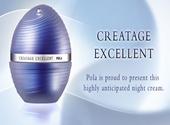 Pola Creatage Excellent Cream